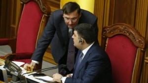 Украина, политика, общество, БПП, Луценко, Гройсман, Порошенко, Народный фронт, Верховная рада,  Кабинет Министров
