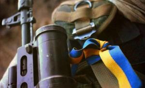 восток Украины, Донбасс, армия, ООС, ВСУ, потери