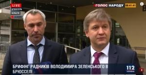 Данилюк, Рябошапка, Зеленский, новости, Украина, Брюссель, переговоры, бриффинг