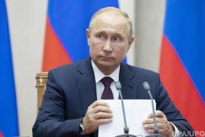 новости, Россия, Путин, Концепция миграционной политики, новая редакция, гражданство РФ для украинцев, нововведение, получение российского паспорта