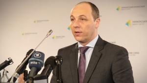 Украина, политика, Рада, Гройсман, спикер, Парубий