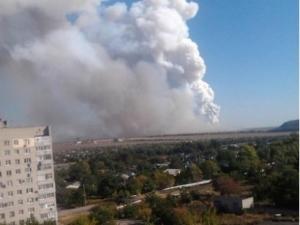 ато, донецк, луганск