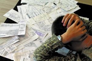 жкх, субсидии, кабмин, финансы