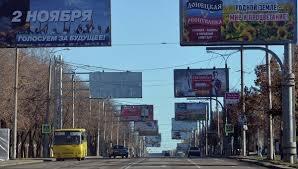 Выборы, Донецк, ДНР, ЛНР, ОБСЕ, проведение, законы, Украина