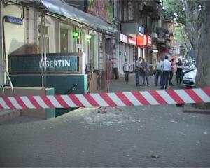 Одесса, криминал, новости Укрианы, взрыв