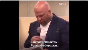 Россия, боец ММА , Протесты, Стычки, Навальный, Путин, Джефф Монсон
