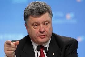 Украина, Евросоюз, Ассоциация Украина-ЕС, политика, общество, Петр Порошенко