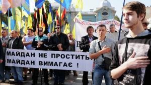 МВД Украины, Киев, Верховная Рада, евромайдан, Правый сектор, криминал, происшествия