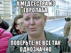 анализы, Зеленский, Порошенко, Евролаб, дебаты, НСК Олимпийский, новости, Украина, Тимошенко