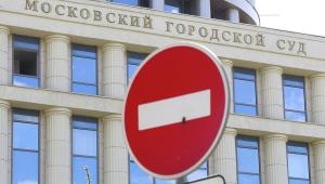 Навальный, Немцов, похороны, административный арест, Ульяна Солопова, Московский городской суд