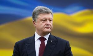 Порошенко, День Соборности, Украина, обращение