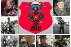потери, всу, украина, донбасс, война, днр, оос, лнр, штефан