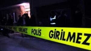 Турция, Стамбул, терроризм, взрывные устройства, происшествия, криминал