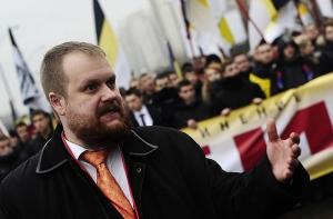 новости украины, новости киева, ситуация в украине, славянский марш