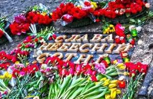 новости Украины, Киев, Небесная сотня