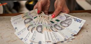Минсоцполитики, Пенсии, Украина, Максимальная пенсия, повышение, 2020 год, 3 этапа, Общество, Реакция