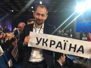 Роман Цимбалюк, мнение, новости, Россия,  США, Украина, блоги, Сирия