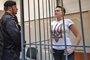 надежда савченко, происшествия, политика, общество, россия