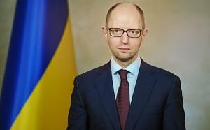 яценюк арсений, кабинет министров, общество, новости украины