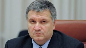аваков, володин, украина, агрессия, зеленский, россия, скандал