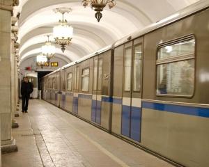 москва, общество, метро, происшествия, пенсионерка, суицид