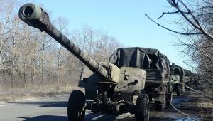 """мид украины, украина, широкино, донбасс, гаубицы, поселок, батальон """"Азов"""""""