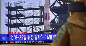 северная корея - кндр, южная корея, япония, ракета, техника, происшествия, общество