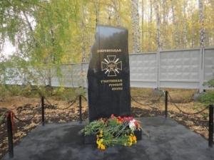 военные, силы, Украины, Украина, памятник, Урал, Новороссия, трезубец, храм, меч, русские, знак, украинский