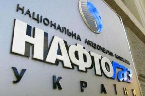 украина, россия,суд, газпром, нафтоаз, фейк, скандал