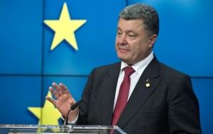 ОБСЕ, минские соглашения,  Украина, Донбасс, ДНР, ЛНР, Киев, Россия, Савченко, Порошенко