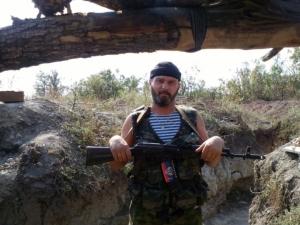 Калужский, АТО, ВСУ, терроризм, смерть, Донецк, Димитров, армия Украины, восток Украины