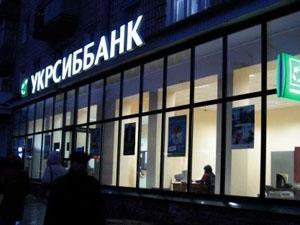 украина, киев, нападение, банк, укрсиббанк, подол
