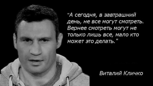 виталий кличко, новости киева, новости украины, юго-восток украины, ситуация в украине, новости донецка, новости луганскав