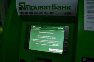 ситуация с приватбанк, украина, сбой, чп, скандал, счета, карты, блокировка, когда заработает