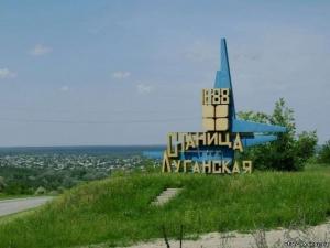 ато, станица луганская, луганская область, обстрелы