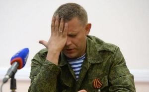 "Александр Захарченко, ""ДНР"", Террористы, ""Малороссия"", ""Новороссия"""