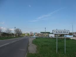 мариуполь, общество, донецкая область, юго-восток украины, новости донбасса, новости украины, днр,армия украины
