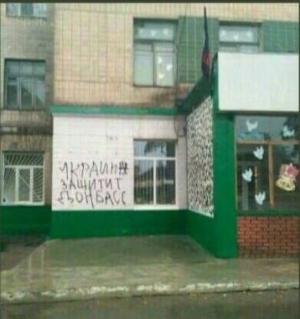 донецк, ато, днр. восток украины, происшествия, общество, патриоты