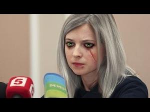 украина, крым, российская агрессия, аннексия, няша, прокурор, поклонская, скандал, криминал, банда поклонской, политика, ноУмосквы