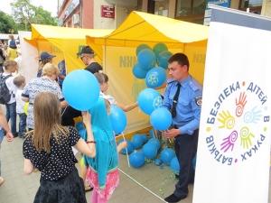 МВД Украины, зона АТО, день защиты детей, ивано-франковск,