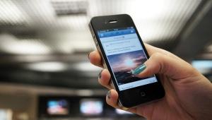Facebook, социальная сеть, приложение, анонимное общение