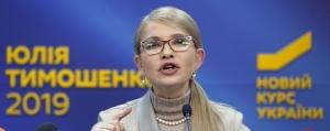 выборы президента, тимошенко, рейтинг, президент украины, зеленский, ато, порошенко