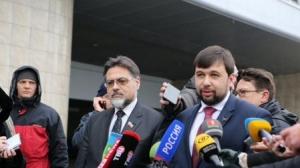 киев, днр, минские переговоры