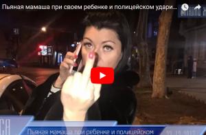 Секс скандал с чиновницей в россии