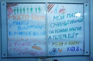 Питер, метро, антивоенная акция, дети, рисунки, Донбасс, война в Украине