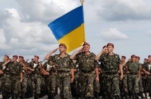 мобилизация, Порошенко, юго-восток, Донецк, Донецкая республика, ДНР, Донбасс, АТО, Нацгвардия