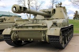 сау акация, отвод, армия украины