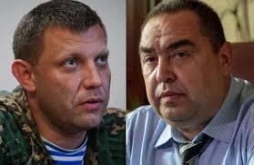 АТО, ДНР, ЛНР, новости Донбасса, Украина, захарченко, плотницкий