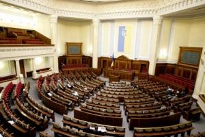 общество, украина, кабмин, рада, бюджет