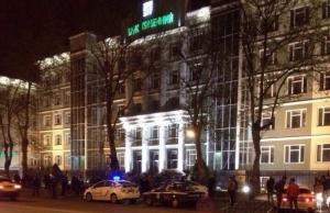 Одесса, банк, взрыв, обстрел, гранатомет, новости Украины, криминал, происшествия